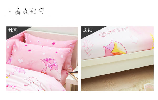 柔絲絨 三件式床包組-萌貓樂園/雙人/超取/RODERLY