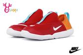 NIKE LIL SWOOSH (TD) 小童 寶寶運動鞋 襪套式 透氣涼感 輕量 免綁帶 P7099#紅色◆OSOME奧森鞋業