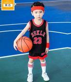 籃球服套裝男女童寶寶表演服球衣