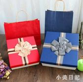 歐式高檔大號禮物盒正方形雙蝴蝶結禮品盒零食圍巾鮮花包裝盒子 js20928『小美日記』