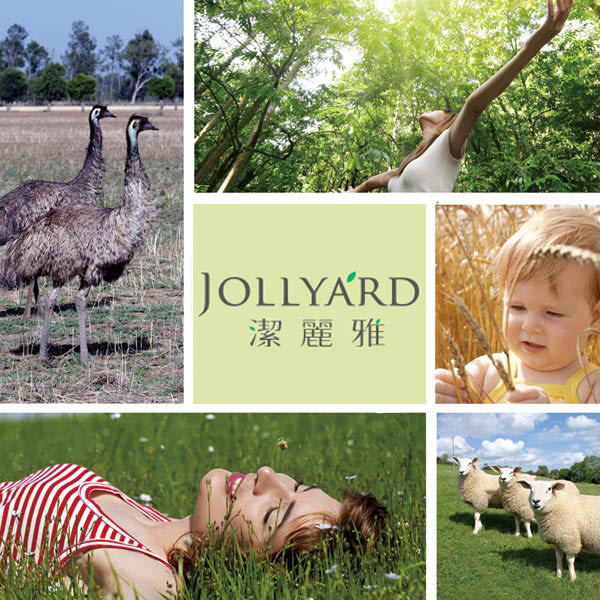 【Jollyard 潔麗雅】鴯鶓潤膚組合(沐浴乳1000ml + 乳液250ml)