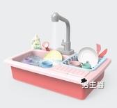 過家家玩具 禮物寶寶玩具出水女孩過家家廚房抖音洗菜洗碗池XW 快速出貨