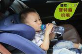 奶嘴轉換器 兒童飲料瓶 礦泉水轉換嘴 瓶蓋轉換器 飲水器 防漏瓶蓋 兒童保特瓶蓋 瓶裝水 礦泉水