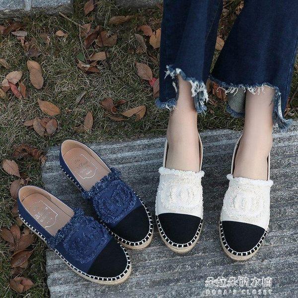 草編小香漁夫鞋女平底樂福鞋一腳蹬懶人鞋韓版百搭豆豆鞋女鞋  朵拉朵衣櫥