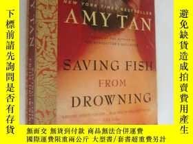 二手書博民逛書店AMY罕見TAN:Saving fish from drowni