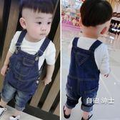 男童牛仔吊帶褲春款1-7歲女童吊帶褲子3寶寶兒童5小童春秋裝 交換禮物