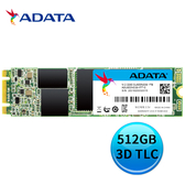 ADATA 威剛 Ultimate SU800 512GB M.2 2280 SSD 固態硬碟