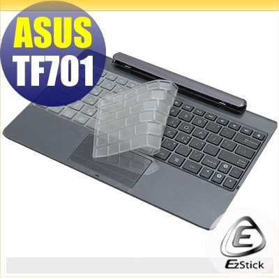 【EZstick】ASUS Transformer Pad TF701 TF701T 系列 專用奈米銀抗菌TPU鍵盤保護膜
