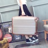 鋁框拉桿箱萬向輪行李箱女24學生旅行箱韓版密碼箱包男皮箱子  米娜小鋪 IGO