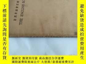 二手書博民逛書店THE罕見ENGLISH ECHO 日用英語會話教本Y21437
