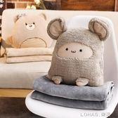 車摺疊毯子抱枕被子兩用卡通暖手多功能三合一辦公室午睡個性趴枕 NMS 樂活生活館