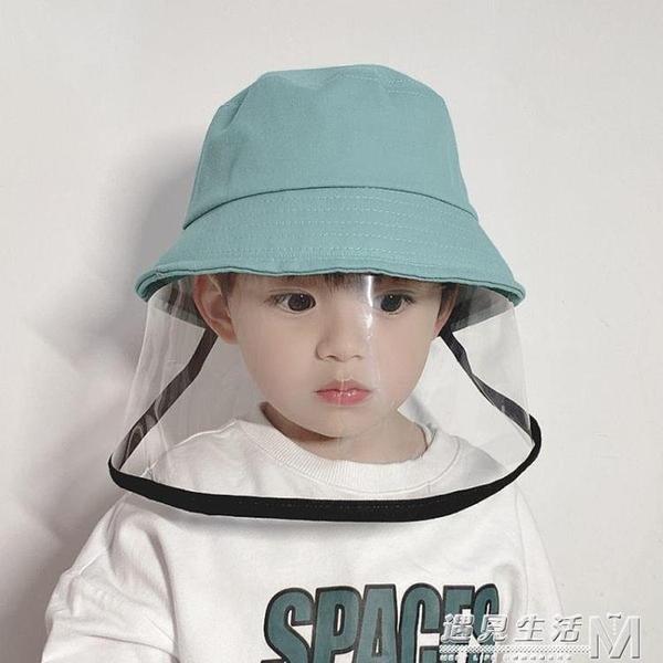 疫情面罩防護裝備套裝兒童漁夫帽防飛沫抖音同款可拆卸拉鏈 遇見生活