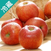 【紐西蘭】富士蘋果70粒/箱(200g±5%/粒)【愛買冷藏】