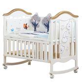 bebivita嬰兒床實木歐式多功能白色寶寶bb床搖籃床新生兒拼接大床igo『櫻花小屋』