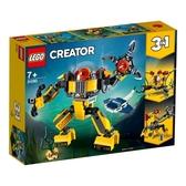 【LEGO樂高】水底機器人 l#31090