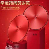 iphonex無線充電器8x快充8Plus蘋果通用無線充電板底座三星s9小米『夢娜麗莎』