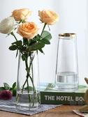 歐式輕奢描金透明玻璃花瓶鮮花北歐客廳插花瓶擺件【極簡生活】