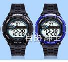 兒童手錶女孩男孩運動電子錶防水夜光小學生錶男童女童錶 1件免運