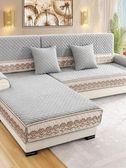 冬季沙發墊毛絨全包萬能套布藝沙發套罩全蓋四季通用皮坐墊子家用