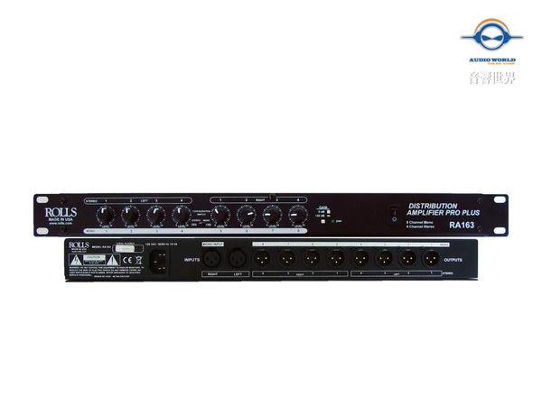 音響世界。美國Rolls RA163 8 CH 2 in/ 8 out訊號分配器Made in USA 含稅保固