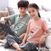 兒童睡衣夏短袖長褲男童中大童寶寶卡通家居服薄款 歐韓時代