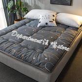 加厚床墊軟墊榻榻米床褥子單人0.9學生宿舍雙人海綿墊被地鋪睡墊
