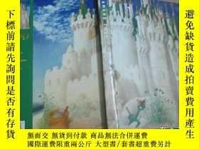 二手書博民逛書店DIAMOND罕見COVE ,精裝,英文原版Y19506 Sen