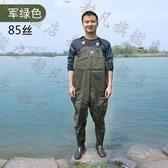 下水褲 雨褲帶雨鞋防水衣服水鞋半身連體水褲男叉抓魚全身加厚 軍綠色85絲