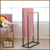 【ikloo】無印質感雙桿毛巾架/浴巾架