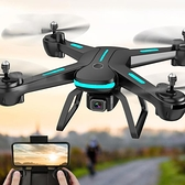 遙控飛機無人機航拍器高清專業飛行器耐摔小學生小型兒童直升玩具【優惠兩天】