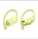 台灣公司貨 Beats Powerbeats Pro (活力黃) 真無線 藍牙耳機 藍芽耳機 一年保固