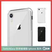 iphone 防摔玻璃殼 SwitchEasy 7 8 plus XR X XS MAX SE2 透明殼【L83】防摔殼 玻璃