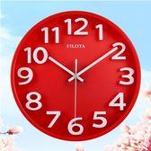 尾牙年貨 靜音鐘表糖果色掛鐘客廳掛表石英鐘現代鐘表