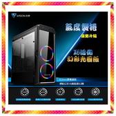 華碩 i5-9600KF 水冷散熱 GTX1660S 三風扇 DDR4 3200超頻 PCIE SSD