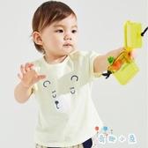 打底衫嬰兒t恤上衣男童短袖純棉體恤衫【奇趣小屋】