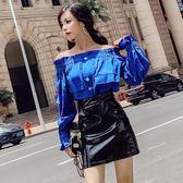 2018秋裝新款韓版氣質一字肩襯衫上衣 高腰亮面A字裙半身裙套裝女