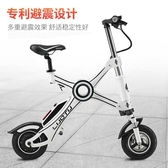 電動車 摺疊式成人電動自行車迷妳輕便親子雙人鋰電男女性小型代步電瓶車36V  MKS 宜品