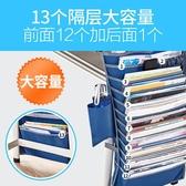 課桌掛袋書立掛架創意書掛袋課桌書本收納掛書袋大容量男女多功能課桌收納袋 嬡孕哺