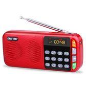 SAST/先科 N-28老年人收音機老人隨身聽mp3迷你小音響插卡音箱  極客玩家