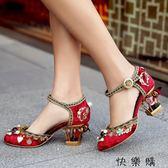 斯慕琳春民族風宮廷復古配旗袍花朵涼鞋鳥籠高跟鞋新娘婚鞋女單鞋igo 探索先鋒