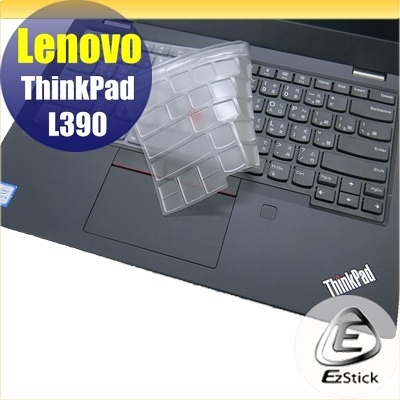 【Ezstick】Lenovo ThinkPad L390 奈米銀抗菌TPU 鍵盤保護膜 鍵盤膜