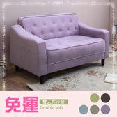 ♥多瓦娜 糖果五色雙人布沙發 2623 均一價3688 沙發 雙人沙發 布沙發
