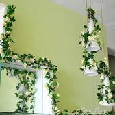 仿真花藤假花絹花客廳空調管道遮擋 裝飾花藤條藤蔓掛壁花藤纏繞   color shop