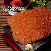 軒記-台灣肉乾王.黑胡椒杏仁脆肉乾(100g/包,共兩包)﹍愛食網