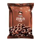 張君雅小妹妹巧克力甜甜圈45g【愛買】