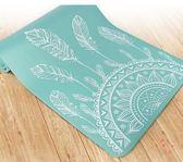 瑜伽墊初學者加厚加寬加長運動雙人三件套防滑瑜珈毯子健身墊女士XW(百貨週年慶)