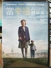 挖寶二手片-T03-026-正版DVD-電影【當幸福提早來】-蘇菲亞波提拉 吉塞爾帕爾默(直購價)