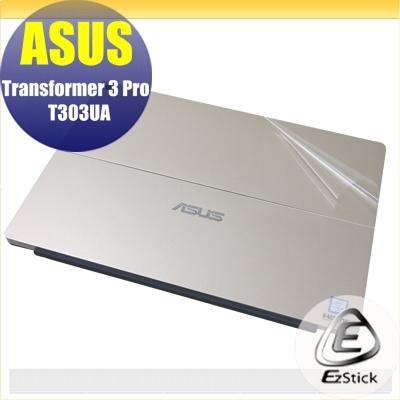 【Ezstick】ASUS Transformer 3 Pro T303 UA 機身保護貼(平板背貼、側邊貼)DIY包膜
