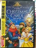 挖寶二手片-T04-232-正版DVD-動畫【聖誕禮讚】-國語發音(直購價)