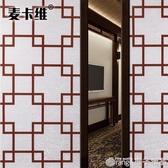 新中式仿古典磨砂玻璃貼膜復古中國風遮光裝飾窗花窗貼紙窗戶窗紙  (橙子精品)